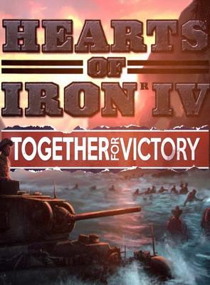 Hearts of Iron 4: Together for Victory DLC (PC) Электронный ключ