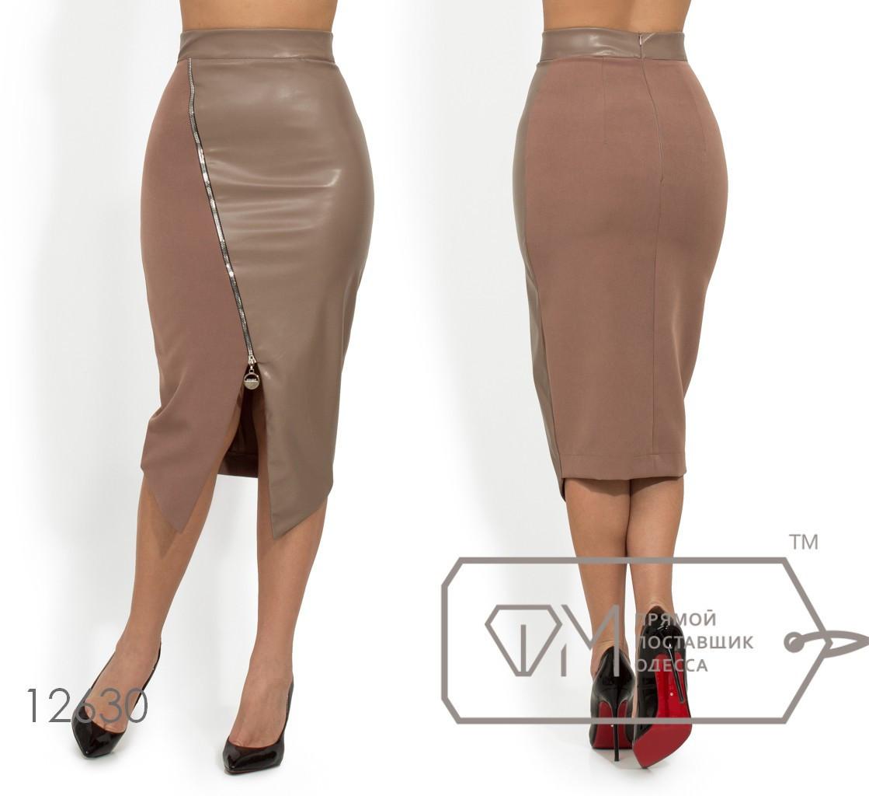 Эффектная молодёжная юбка с элементами эко кожи в деловом стиле S, M, L