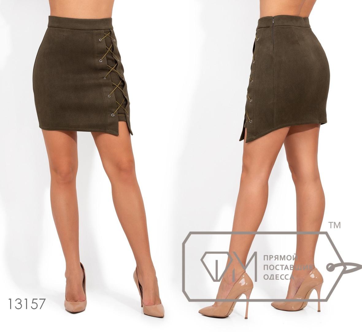 Модная молодёжная юбка-мини из замши  S, M, L