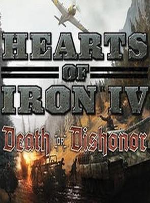Hearts of Iron 4: Death or Dishonor DLC (PC) Электронный ключ