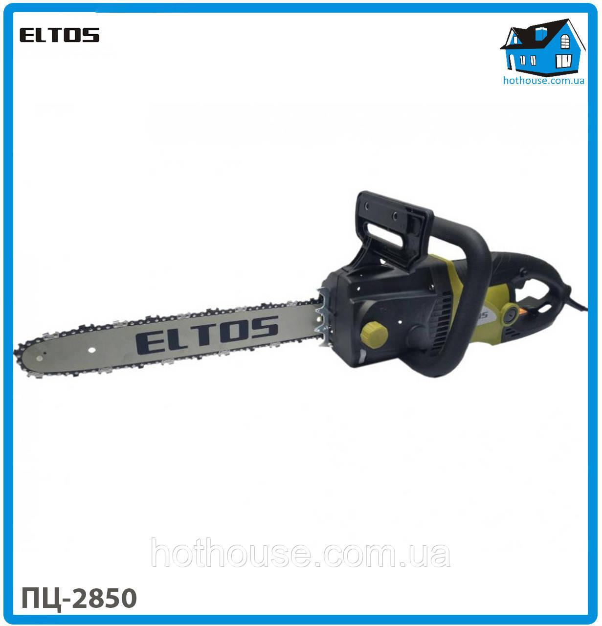 Пила цепная электрическая Eltos ПЦ-2850