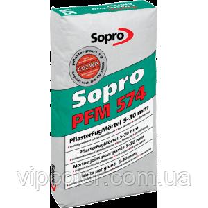 Sopro PFM – Раствор для затирки швов в брусчатке и тротуарной плитке от 5 до 30 мм, 25 кг