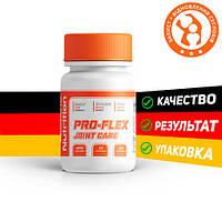 PRO-FLEX (глюкозамин + хондроитин)