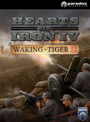 Hearts of Iron 4: Waking the Tiger DLC (PC) Электронный ключ