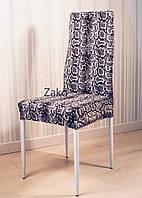 Чехлы для стульев цвет черная змея ZaKo Tekstil  Украина