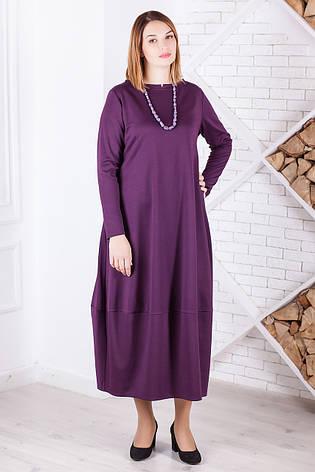Трикотажное свободное платье для полных, фото 2