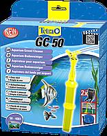 """Очиститель аквариумного грунта """"GC50"""", Tetra™"""