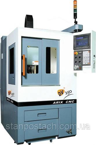 Фрезерный центр Arix DV250
