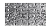 Панель стеновая 3D 700х770х7мм  СЕРЕБРО (кирпич)(80)BG 17