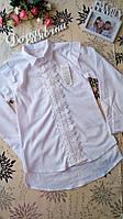 Белая школьная блузка, рубашка детская на девочку 10, 11, 12, 13 лет.Турция!
