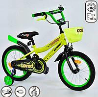 Велосипед детский Corso 16 дюймов CORSO G-16 2-х колёсный ВСЕ ЦВЕТА,Собран 75% В коробке Желтый