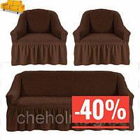 Чехол-покрывало на диван и 2 кресла MILANO безразмерный в расцветках + подарок!