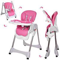 Детский cтульчик-трансформер для кормления розовый M 3216-2-8