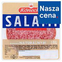 Салямі Könecke Natural Flavour 150 g