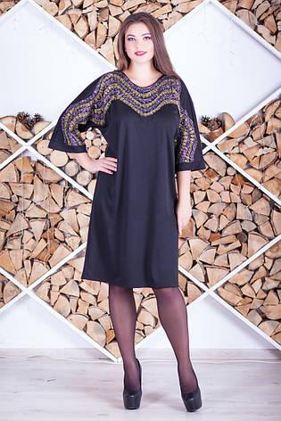 Элегантное платье нарядное свободное для полных, фото 2