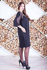 Элегантное платье нарядное свободное для полных, фото 3