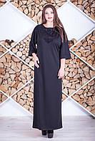 Длинное черное платье больших размеров нарядное