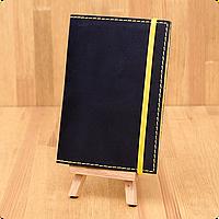 Кожаная обложка на паспорт Небо - Лимон