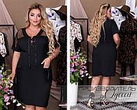 Женское платье Батал Плечики, фото 1