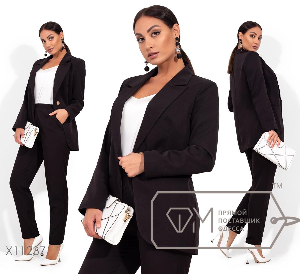 Классический молодёжный костюм-брюки+пиджак в деловом стиле  батал с 48 по 54 размер