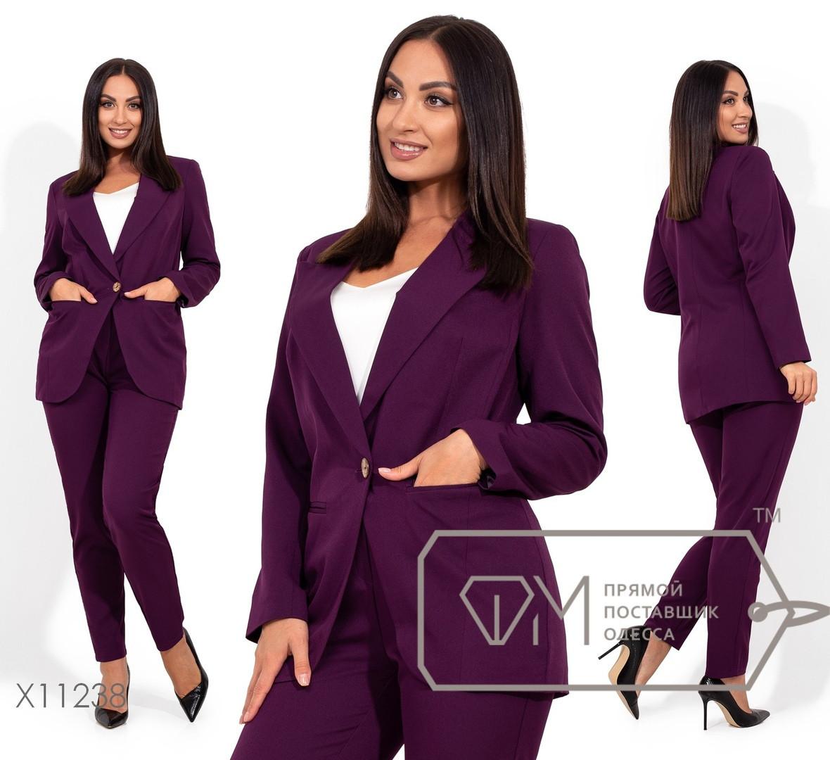 Молодёжный классический  костюм-брюки+пиджак в деловом стиле  батал с 48 по 54 размер