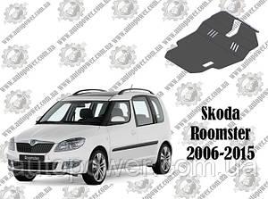 Защита Skoda Roomster 2006-2015