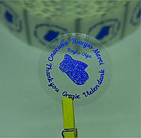 Кружок прозрачный диаметром 3см