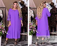 Красивое платье Батал Zoi, фото 1