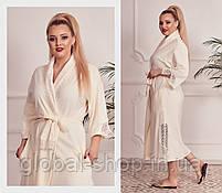 Женский велюровый халат , Цвета: пудра,бежевый,молочный,нежно розовый,  код 0182, фото 2