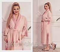 Женский велюровый халат , Цвета: пудра,бежевый,молочный,нежно розовый,  код 0182, фото 3