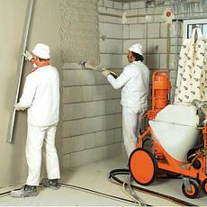 Комплекс робіт по ремонту квартир, будинків, котеджів і житлових приміщень