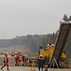 Строительство и ремонт дорог, мостов и тоннелей