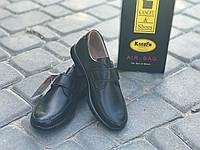 Кожаные школьные туфли для мальчиков ТМ Kangfu 32-36р. 32