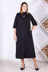 Платье миди больших размеров черное