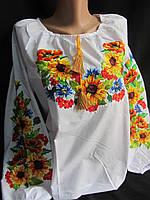 """Вышиванка женская """"Украинские подсолнухи"""", 42-56 р-ры, 550/450 (цена за 1 шт. + 100 гр.)"""