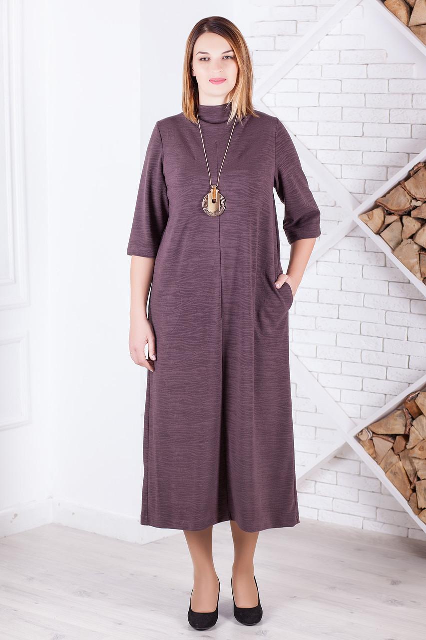Плаття пряме вільне кольору какао для повних