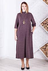 Платье прямое свободное цвета какао для полных