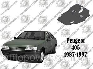 Защита PEUGEOT 405 МКПП V-1.9 1987-1997