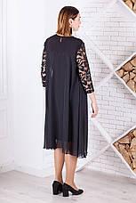 Шикарна вечірня сукня з шифоном великі розміри, фото 3