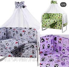 """Набір дитячої постільної білизни в ліжечко """"Зоряне небо"""" 9 предметів / Бортики в ліжечко / Захист в манеж, фото 3"""