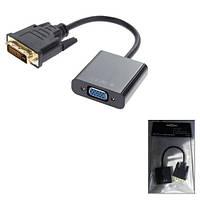 Переходник DVI-D - HDMI, c кабелем 0,1м