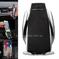 Автомобильный держатель (автодержатель) для телефона с функцией беспроводной зарядки Smart Sensor S5