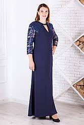 Вечернее платье длинное большое с пайетками