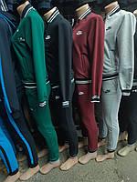 Спортивний костюм жіночий (р. 42-48) купити оптом