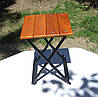Универсальный раскладной стул для дачи и пикника Муравей