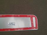 Защитная хром накладка на задний бампер (планка без загиба) Volkswagen passat b6 (фольксваген пассат б6) 2005-, фото 4