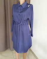 Платье-рубашка синее со вшитым тканевым поясом