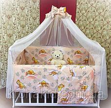 """Набір дитячої постільної білизни в ліжечко """"Ведмедики"""" 9 предметів / Бортики в ліжечко / Захист в манеж, фото 3"""