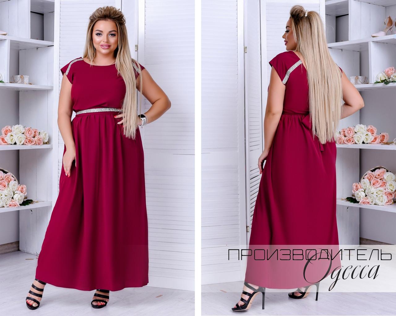 Красивое платье батал Кэт
