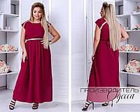 Красивое платье батал Кэт, фото 1
